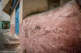 Colori a Moulay Idriss di Laura Loiotile (11 di 11)