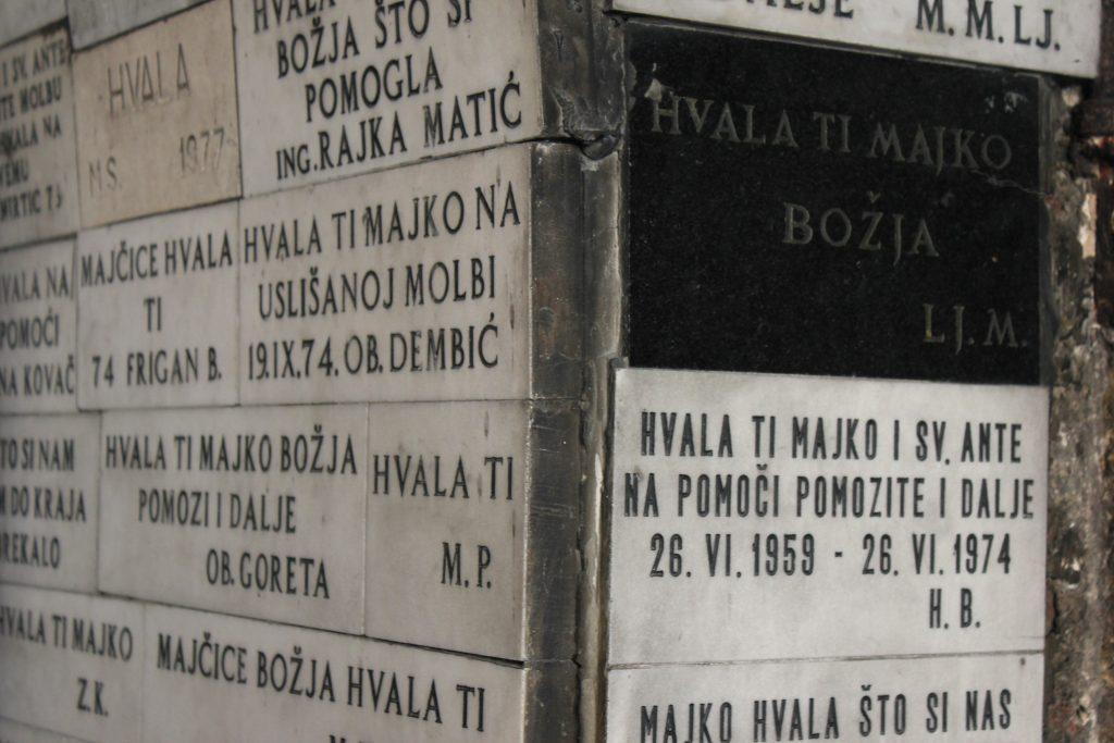 Foto dello Stone Gate, Zagabria
