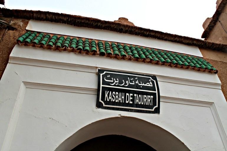 Kasbah di Taourirt - Marocco