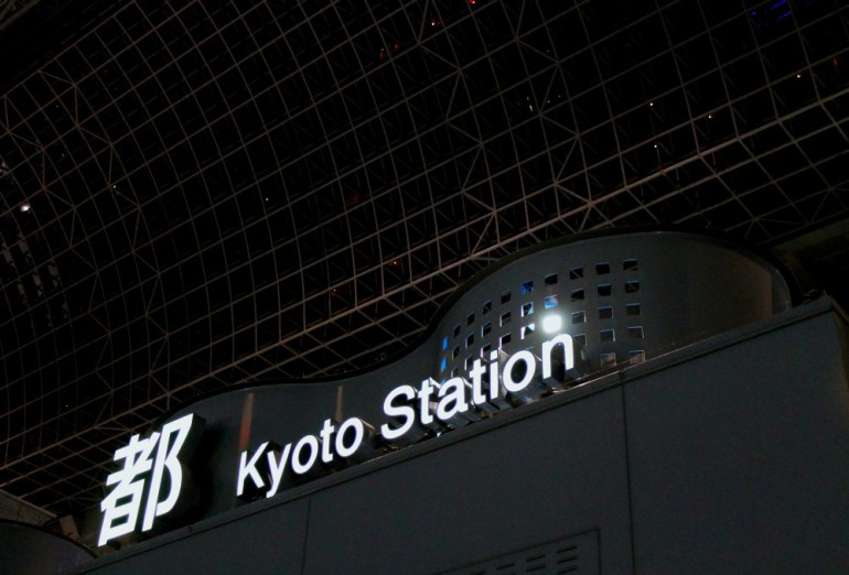 Kyoto station, Giappone