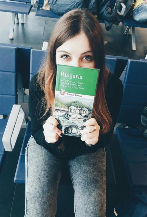 me-airport