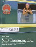 Transmongolica libro
