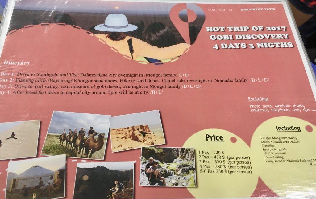 costi tour ufficiale gobi