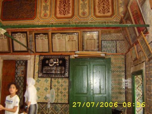 Mausoleum of Sidi Sahbi