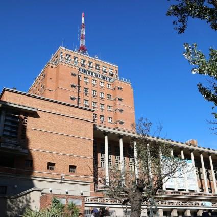 Mirante da Intendência e a melhor vista panorâmica de Montevidéu, no Uruguai