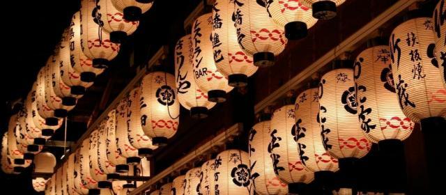 Coisas que você precisa saber antes de viajar para o Japão