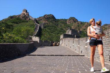 Bajando Jioshan Great Wall