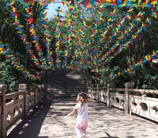 Entrada a Jioshan Great Wall