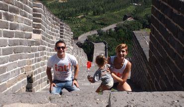 Jioshan Great Wall