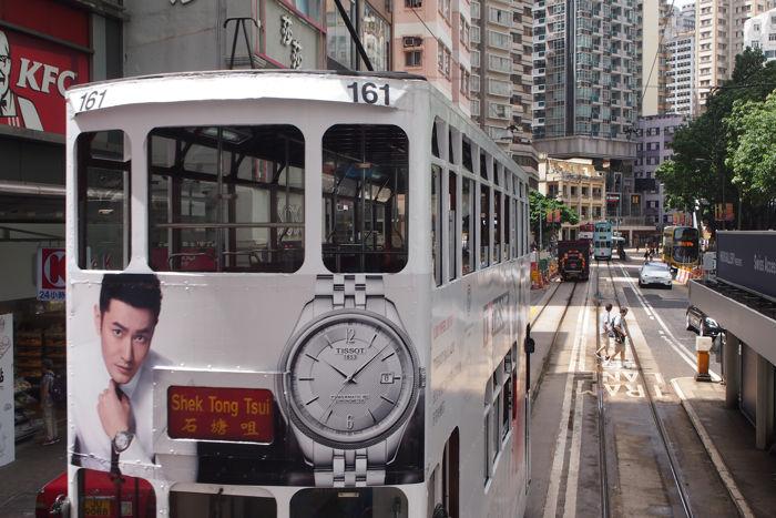 Hong Kong 10 imprescindibles con niños en una de las regiones más pobladas del mundo