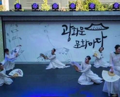 becas-corea-del-sur-estudiar-gratis