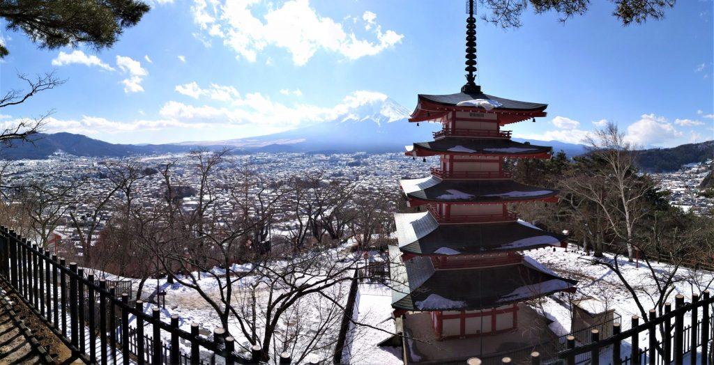 Chureito Pagoda Panorámica