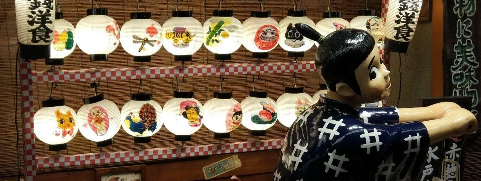 50 aspectos que me llamaron la atención en mi primer viaje a Japón