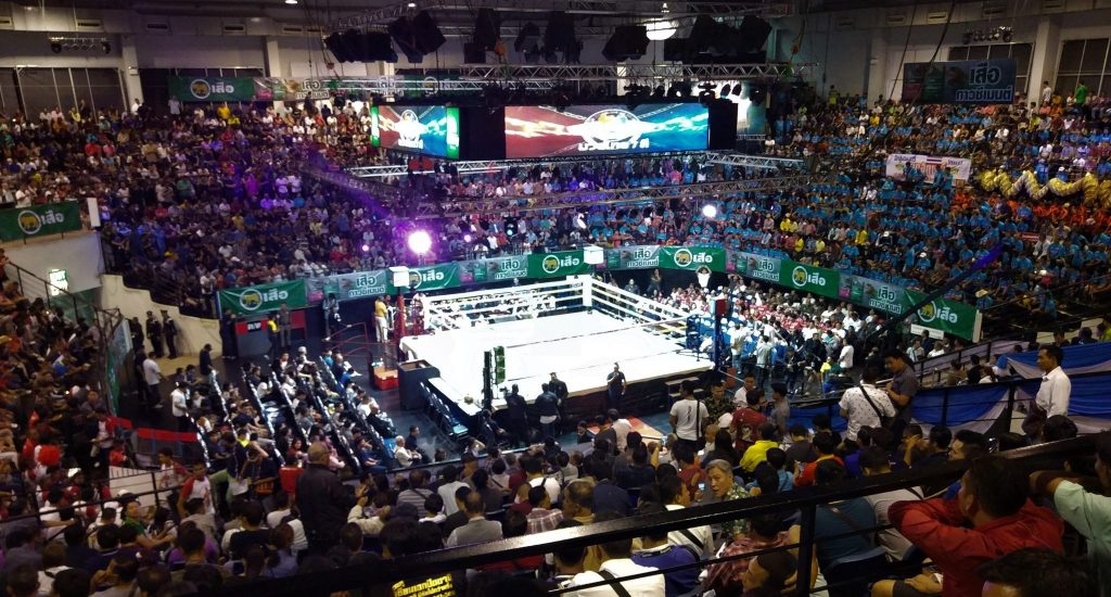New Lumpini Boxing Stadium