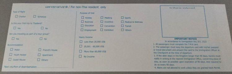 Tarjeta inmigracion de Tailandia