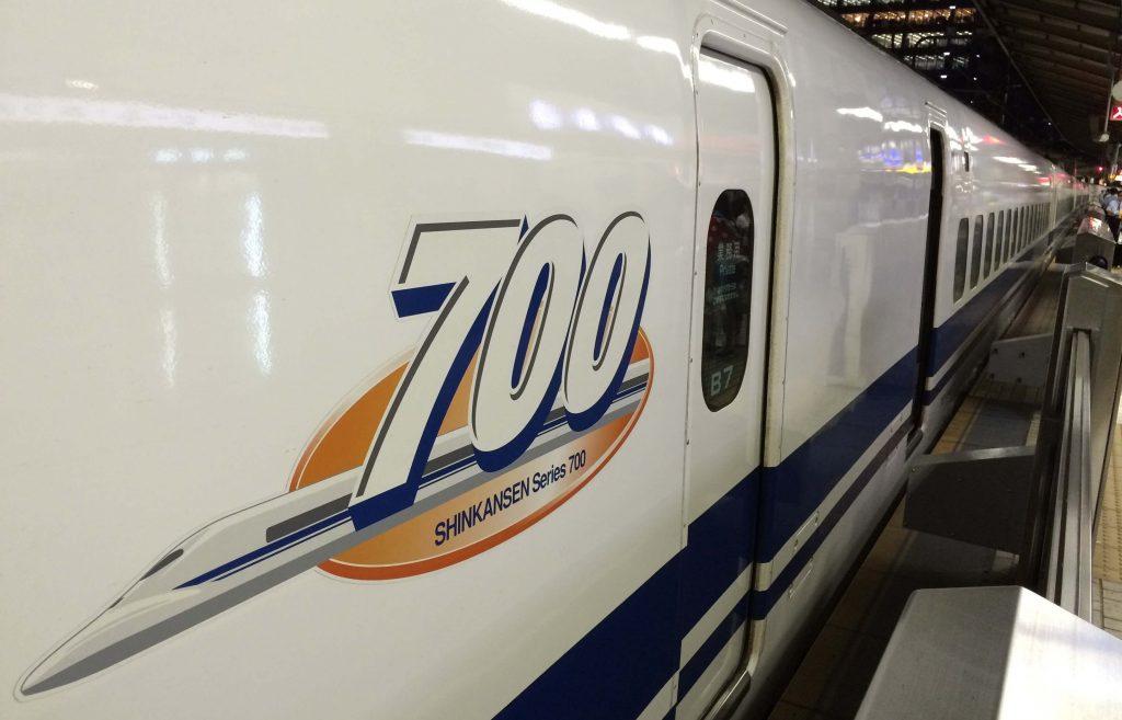 Conviene comprar el JR PASS - Shinkansen