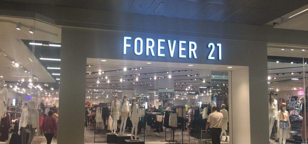 Forever 21 en Argentina