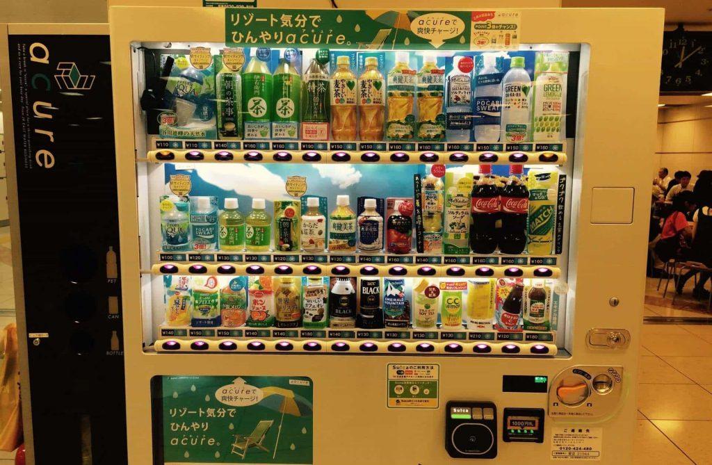 Cuanto cuesta comer en Japon Maquina expendedora de bebidas
