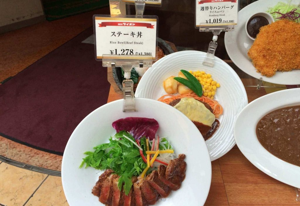 Cuanto cuesta comer en Japon Restaurantes Menu