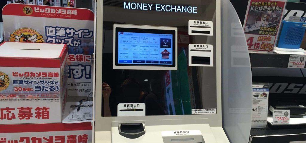 Maquinas de cambio de moneda en Japon