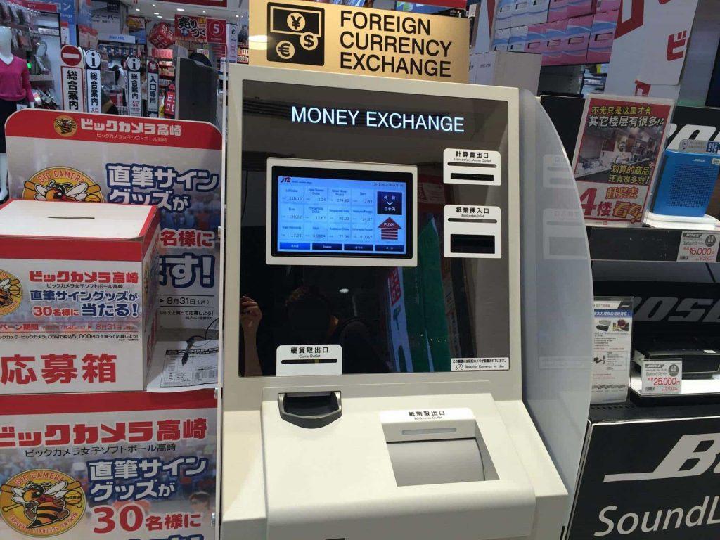 Divisas: Maquinas de Cambio en el Aeropuerto de Narita, Tokio