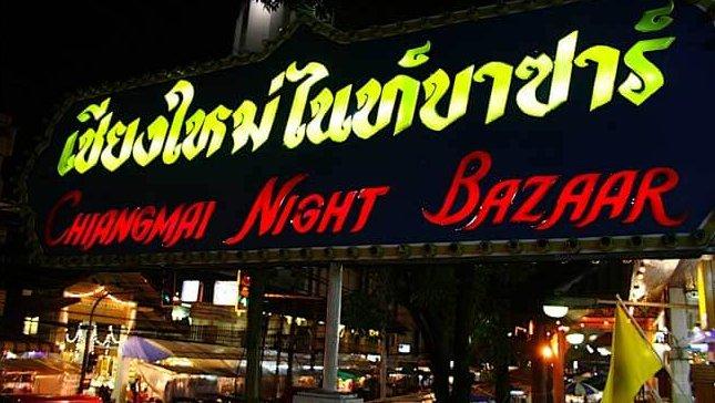 Donde hospedarse en Chiang Mai Night Bazaar