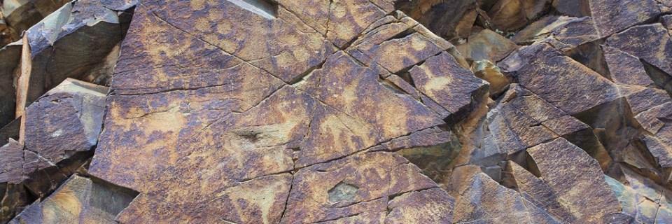 Petroglifos del paisaje arqueológico de Tamgaly