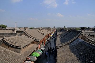 Vista de una calle de Ping Yao
