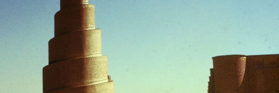 Ciudad arqueológica de Samarra