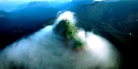 Mesetas centrales de Sri Lanka