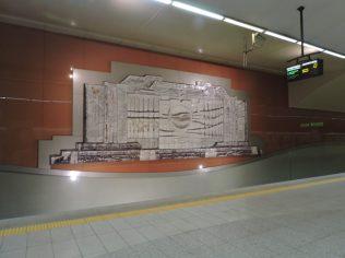Otra vista de la estación NKD del Metro de Sofia