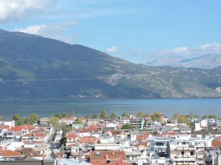 Vistas de Ioannina