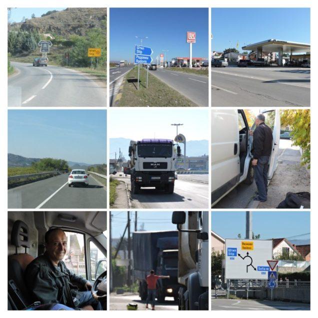 AUTOSTOP DE STRUMICA A STIP