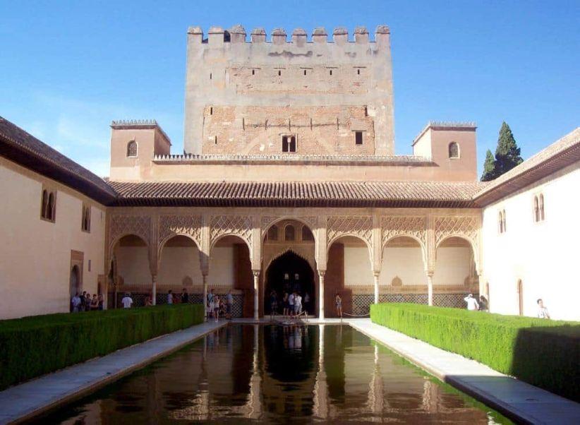 La Alhambra Granada