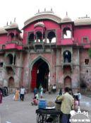 El Fuerte Ramnagar