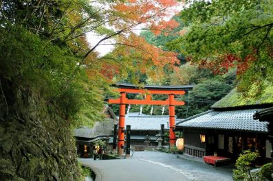 Templos Arashiyama Kioto