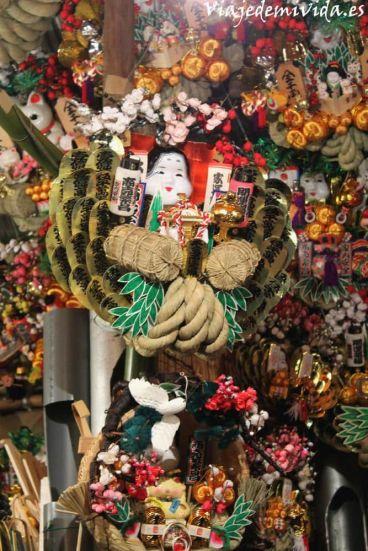 Hanazono Tokio Japón