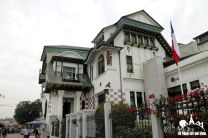 Palacio Baburizza, Valparaiso, Chile
