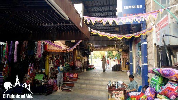 Bazar de Aqaba