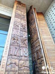 Puertas del Tribunal Constitucional