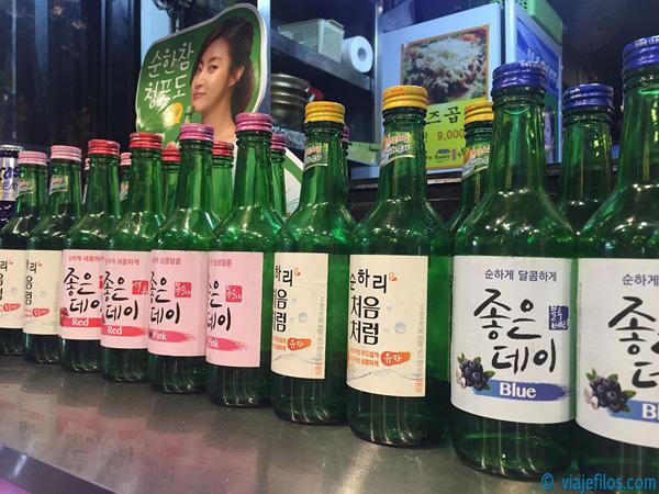 Viajefilos en Corea del Sur, Curiosidades 16