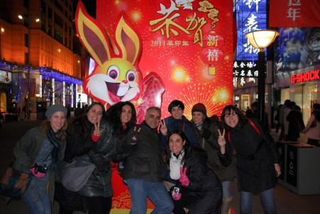 CHINA-2011_1123