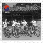 Postal-Bauset-Corea-2