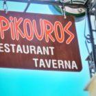 Onde Comer em Delfos – Restaurante Epikouros