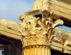 Templo de Zeus 8