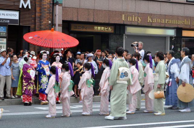 Desfile de Gion
