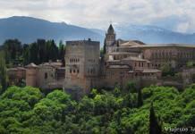 alojamiento con encanto en Granada