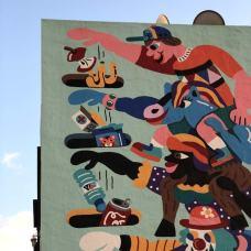 Murales en los Llanos de Ariadne, La Palma