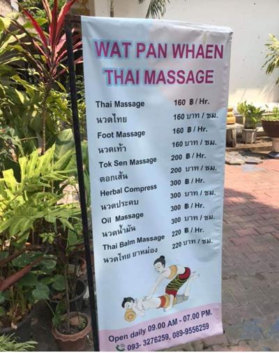 masaje thai wat pan whaen