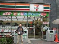 Photo of Día 3: Japón (Matsudo: Museo Bandai, etc. Tokio: Akihabara, etc).